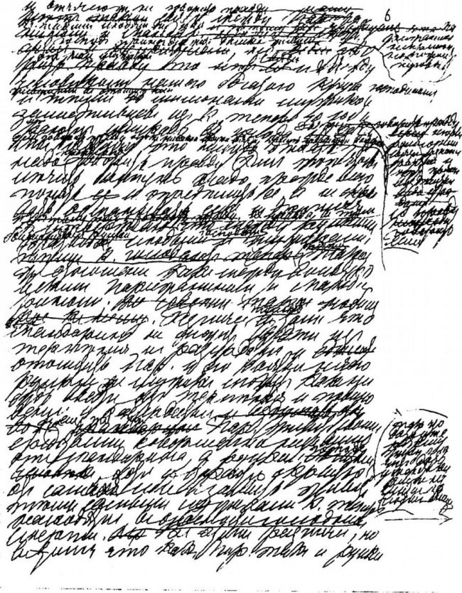 Толстой рукопись война и мир