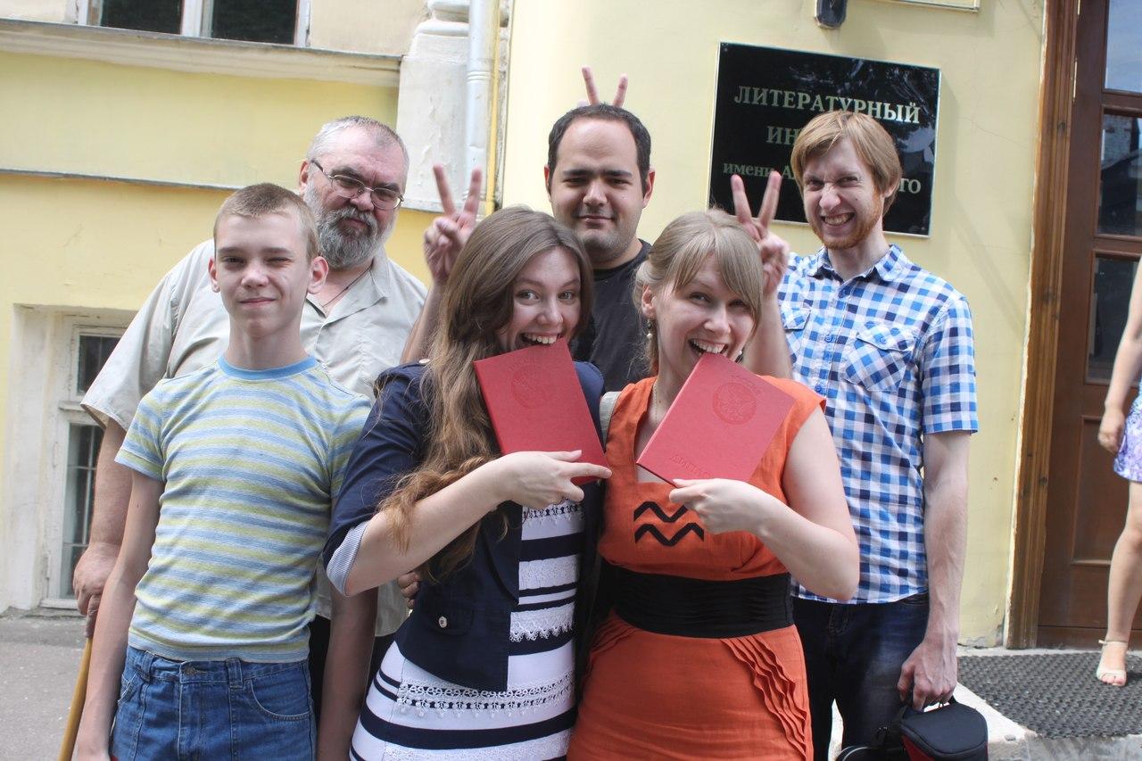 Защита диплома в Литератуном институте имени Горького | Вдохновить на роман