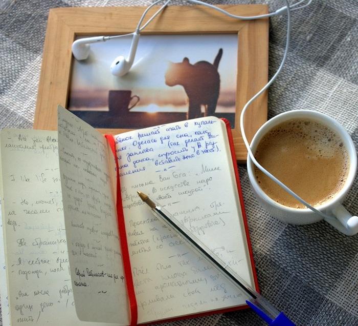 Как научиться писать книги | Вдохновить на роман