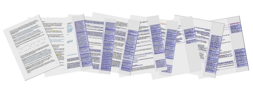 Заказать профессиональный литературный разбор текста от писательницы Екатерины Оаро | Вдохновить на роман
