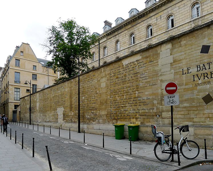 Стена Рембо в Париже Пьяный Корабль