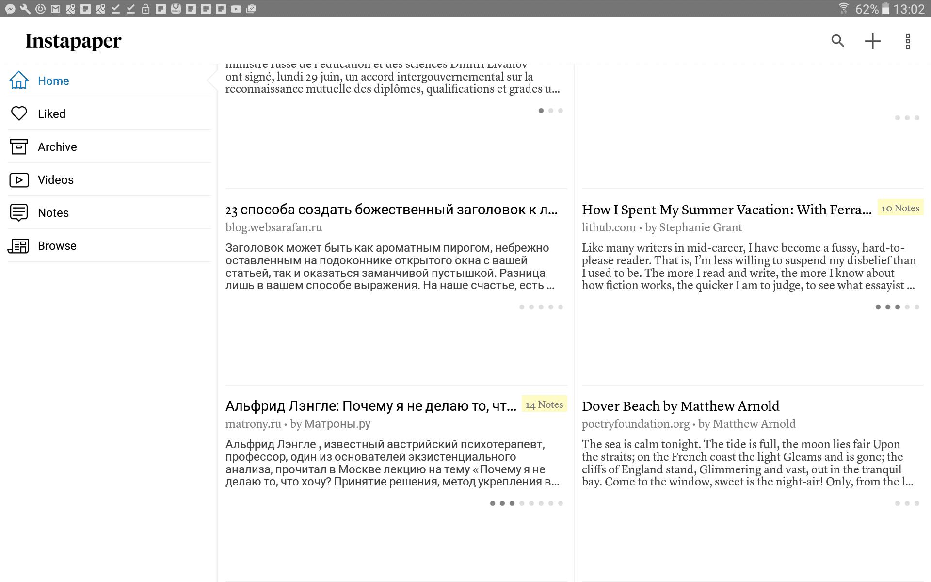 5 программ и приложений для писателей и сценаристов instapaper | Вдохновить на роман