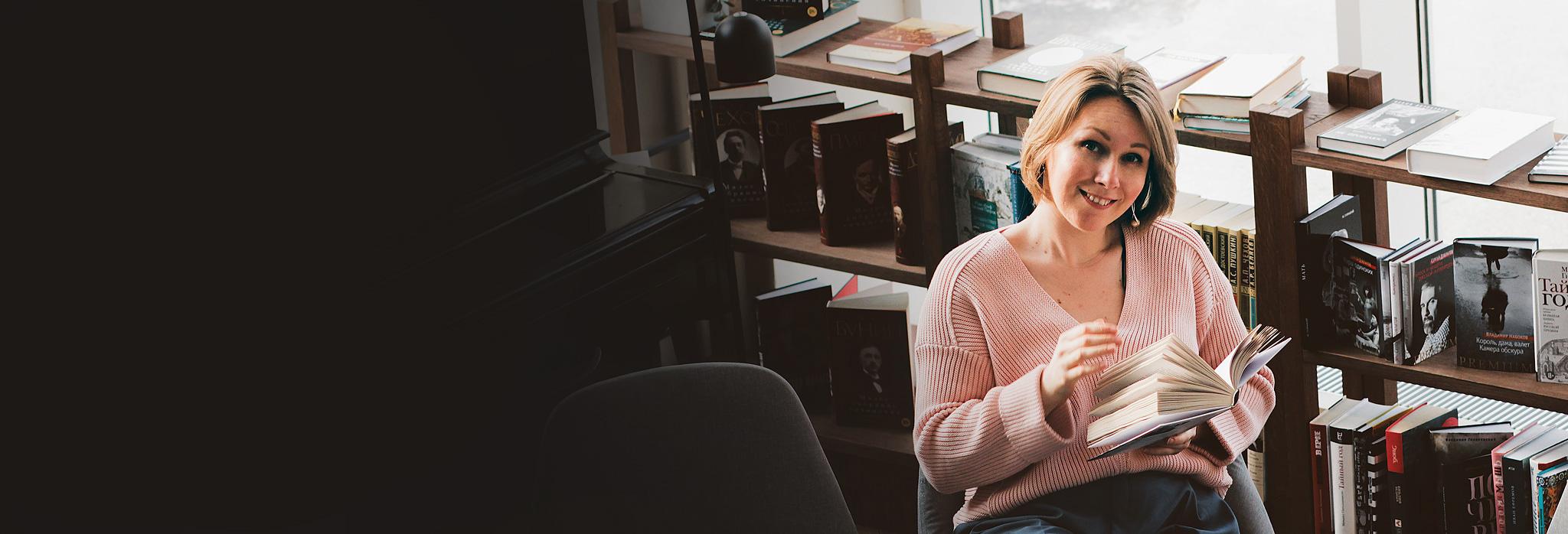Сторителлинг и писательское мастерство онлайн Екатерина Оаро | Вдохновить на роман