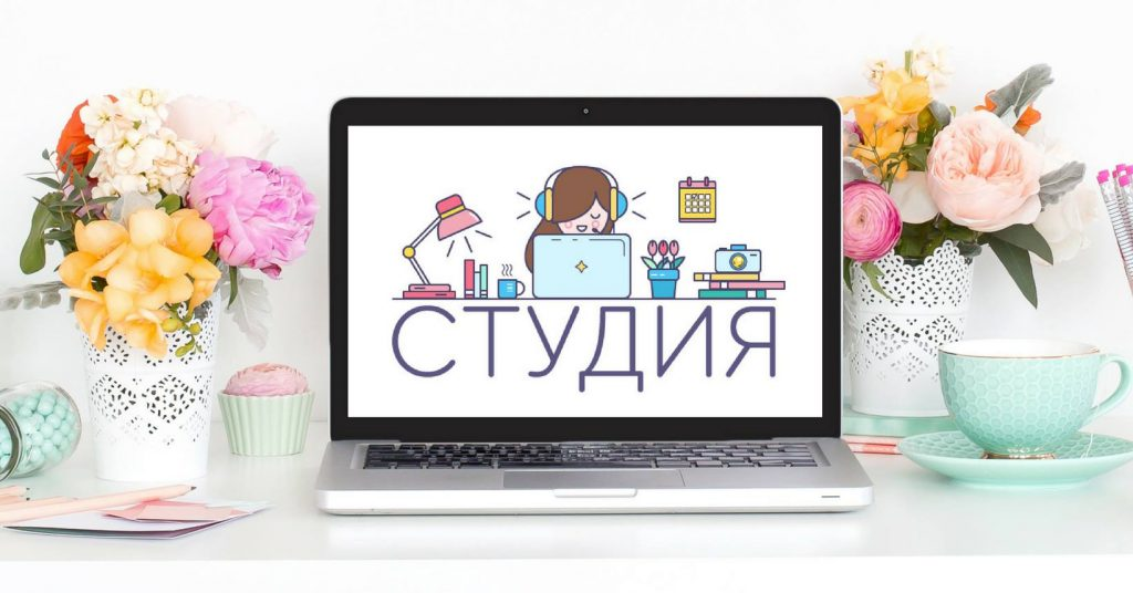 Что подарить писателю и блогеру | Вдохновить на роман