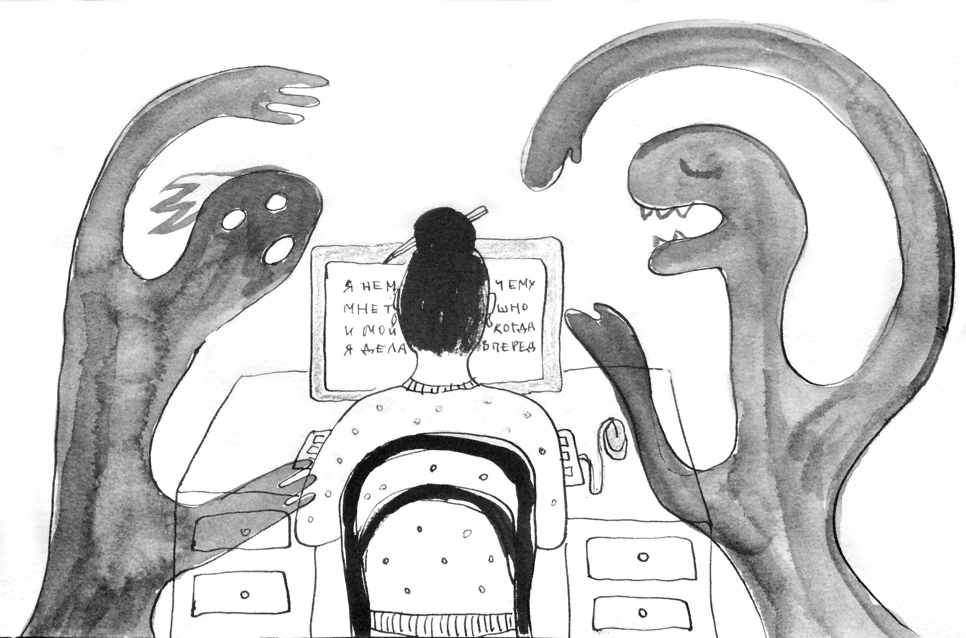 Вебинар писательские страхи | Вдохновить на роман