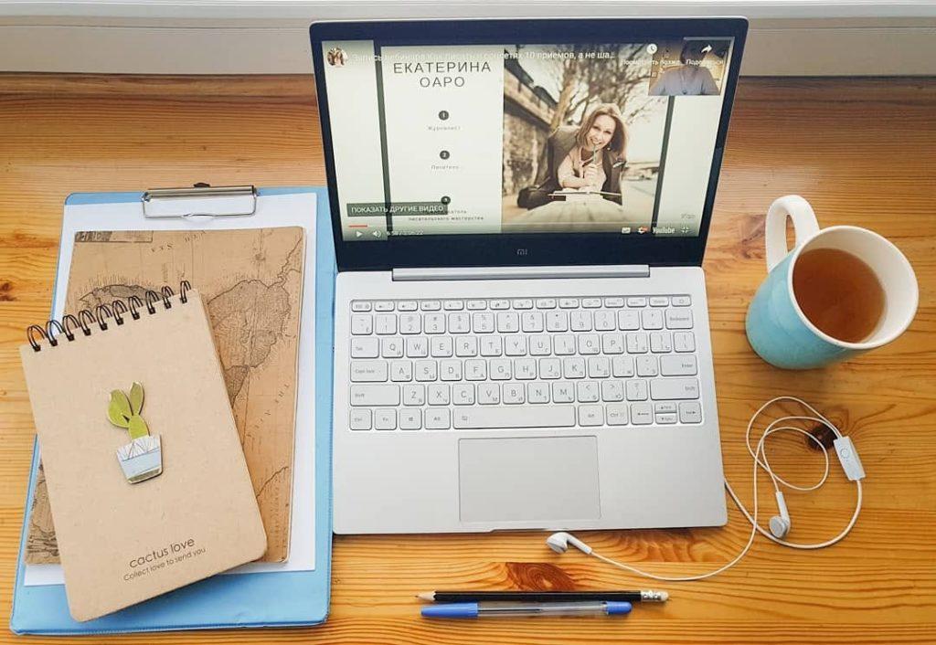 Как написать книгу о своей семье вебинар Екатерина Оаро | Вдохновить на роман