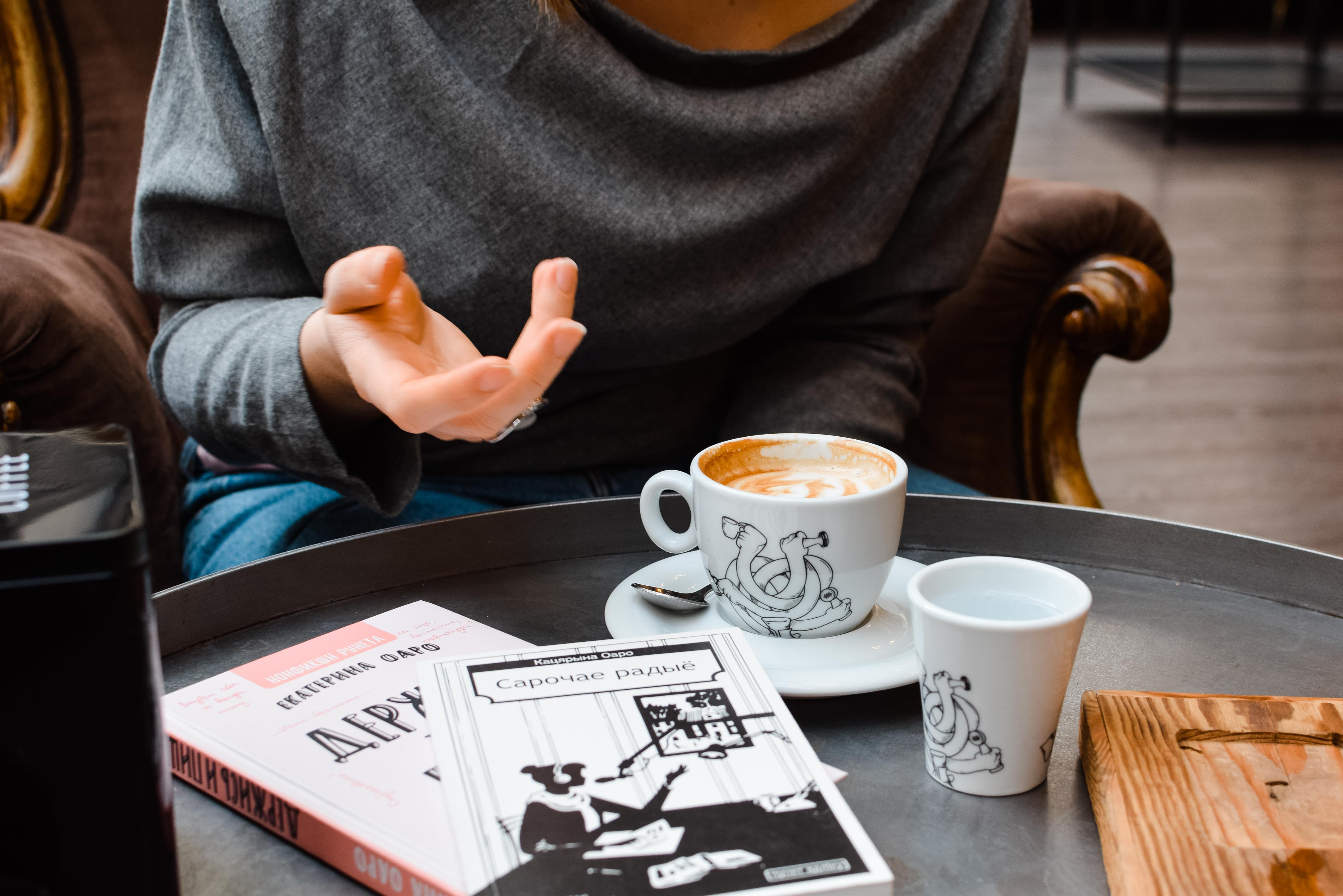 Как написать книгу интервью Виталины Скворцовой-Охрицкой Екатерине Оаро | Вдохновить на роман
